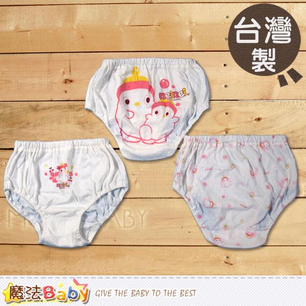 【魔法Baby】台灣製造純棉女童舒適內褲(3件一組裝)~女童裝~h1179