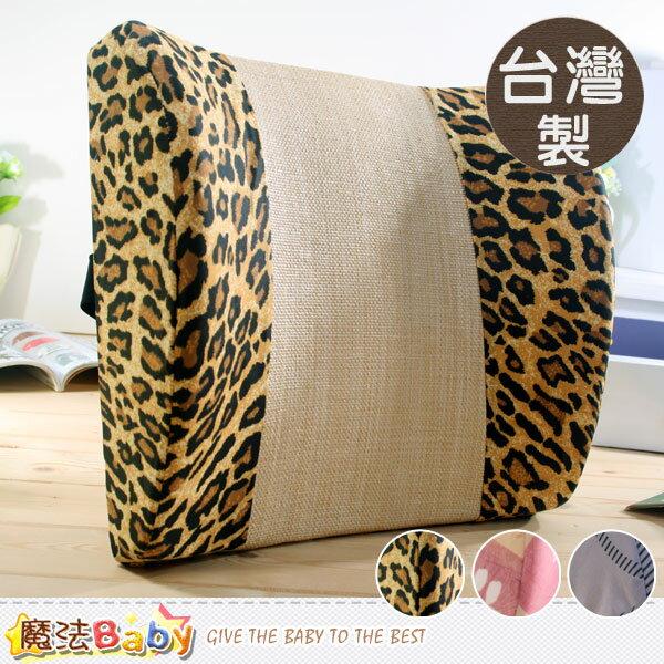 台灣製造涼蓆面護腰枕(A.B.C) 魔法Baby~id53-003