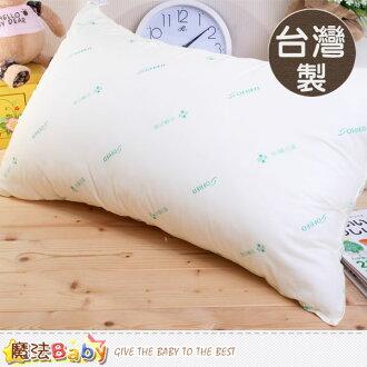 枕頭 台灣製造防蹣抗菌枕心 魔法Baby~id69-001