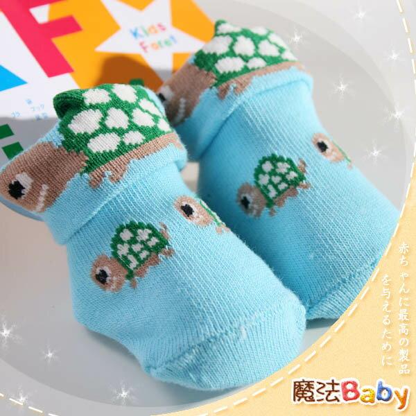 魔法Baby~初生寶寶反摺造型襪~嬰幼兒用品~時尚設計~k00187b