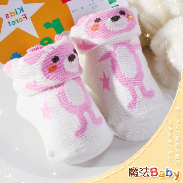 魔法Baby~初生寶寶反摺造型襪~嬰幼兒用品~時尚設計~k00187d