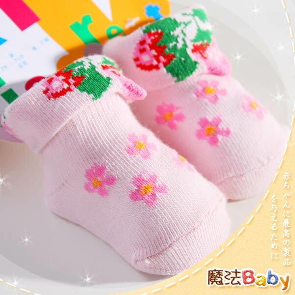 魔法Baby~初生寶寶反摺造型襪~嬰幼兒用品~時尚設計~k00187e