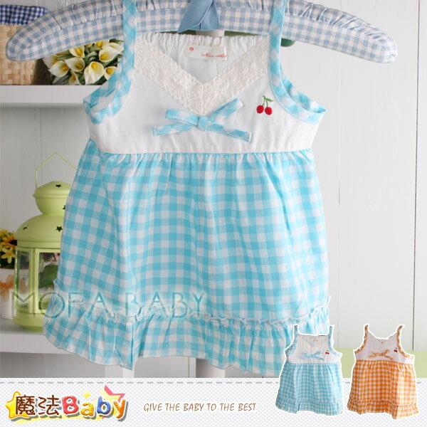 ~魔法Baby~亮彩格紋背心連身裙  洋裝^(藍.桔^)^~女 ^~k00347