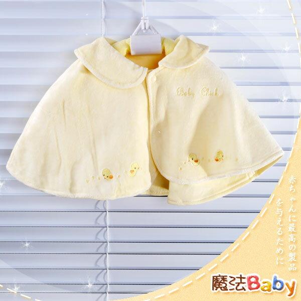魔法Baby~嬰幼細絨布可愛小雞款披風~嬰兒用品~時尚設計~k00675