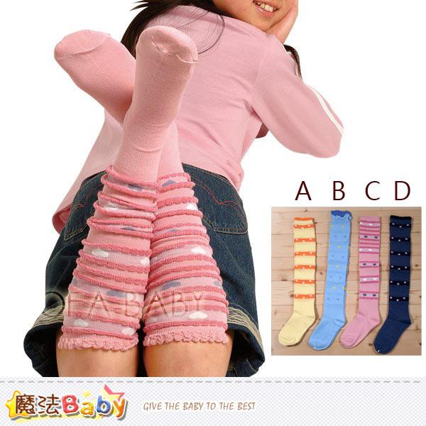 童襪^~條紋系兒童及膝泡泡襪^~ ^~魔法Baby^~k00842