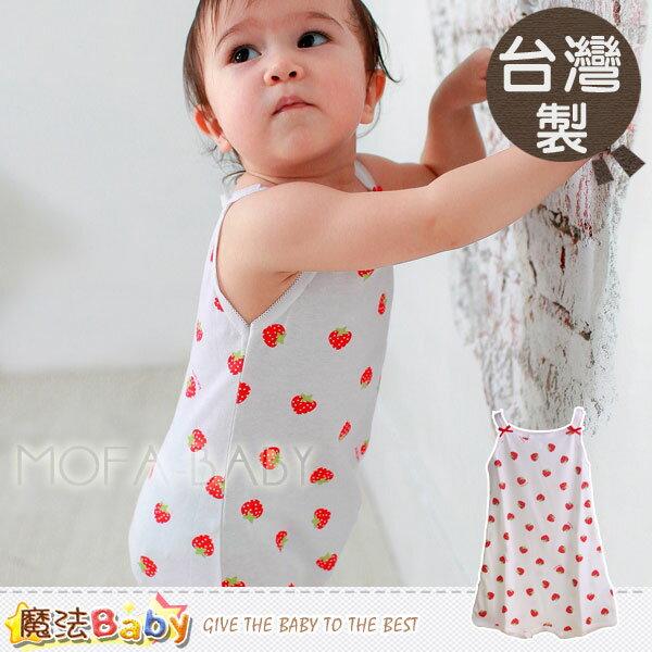 魔法Baby~台灣製義式風格細肩帶連身衣/包屁衣~女童裝~k01016