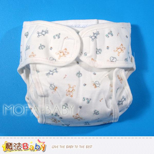 【魔法Baby】純棉環保嬰兒尿褲(兩件一組)~嬰幼童用品~k02952