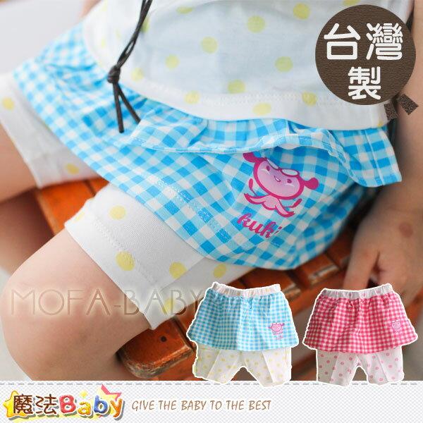 【魔法Baby】台灣製造點點格子裙連褲(藍.粉)~男女童裝~k02990
