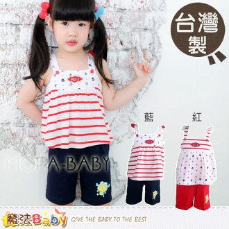 【魔法Baby】台灣製條紋水手風針織套裝(藍.紅)~男女童裝~k03102