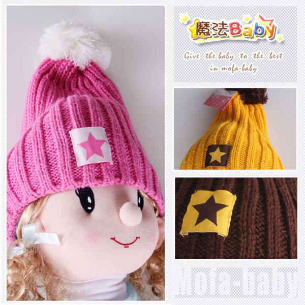 魔法Baby~韓版潮流款針織毛線帽 (玫紅、咖啡、黃)~保暖用品~時尚設計童裝~k04802