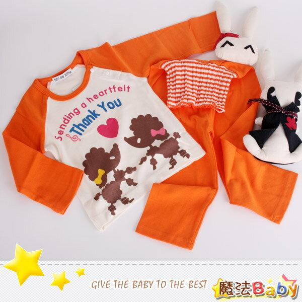 魔法Baby~護肚薄長袖居家套裝(貴賓狗情侶)~套裝~女童裝~時尚設計童裝~k05007