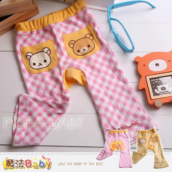 【魔法Baby】可愛熊薄款小喇叭褲/褲子(粉.黃)~女童裝~k16352