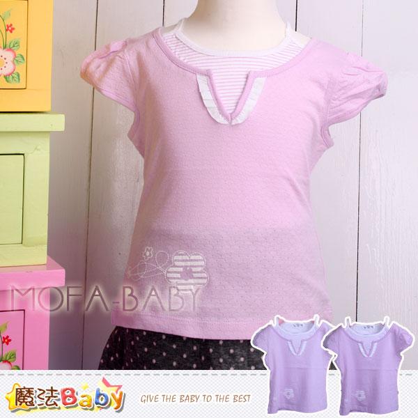 魔法Baby~小花假兩件女童短袖T恤/上衣(粉.紫隨機出貨)~女童裝~k16499