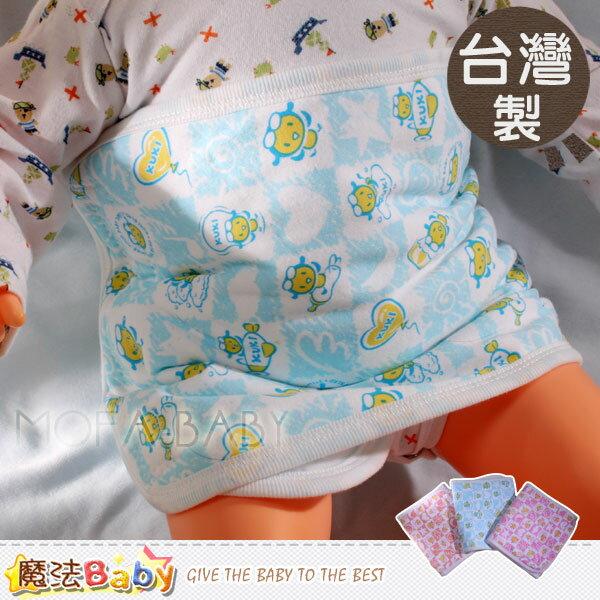 魔法Baby~ 製厚款鋪棉肚圍 藍.粉.桔 ~嬰幼用品~k21003