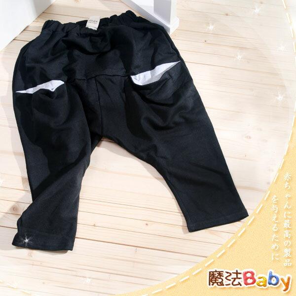 魔法Baby ~韓版立體口袋哈倫垮褲~童裝~小潮男女童裝~時尚設計童裝~k23749
