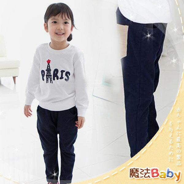 魔法Baby ~韓版潮流彈性鬆緊袋鼠袋長褲(深藍)~童裝~男女童裝~時尚設計童裝~k24265