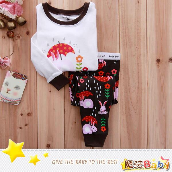 魔法Baby ~Rabbit撐雨傘款純綿長袖居家套裝~套裝~女童裝~時尚設計童裝~k25392