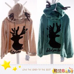 魔法Baby~麋鹿角造型衣(駝、綠)~波波公主系列~時尚設計童裝~k25880