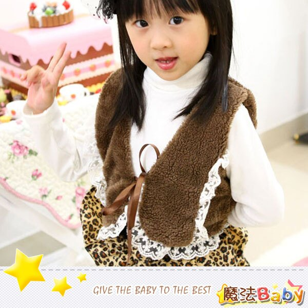 魔法Baby~雪絨蕾絲邊綁帶咖啡背心~童裝~女童裝~時尚設計童裝~k26634