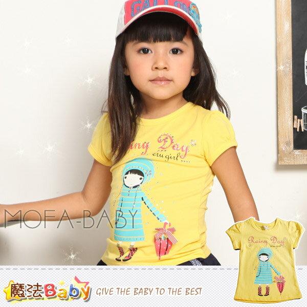 魔法Baby~立體小蝴蝶結雨天女孩襯衫/上衣/T恤~DODOMO品牌系列~女童裝~男女童裝~k26931