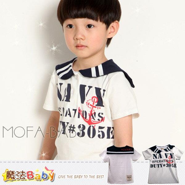魔法Baby~海軍領學院肩印英文襯衫/上衣/T恤~DODOMO品牌系列~男童裝~男女童裝~k26955