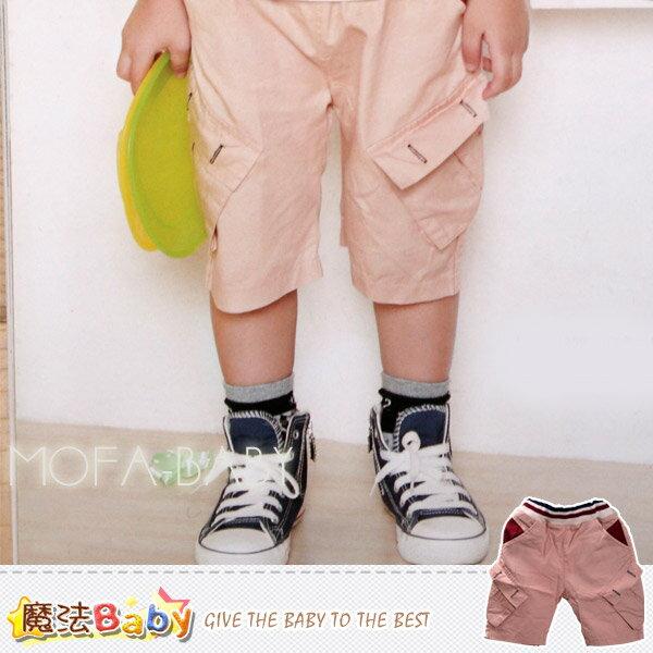 魔法Baby~條紋褲頭立體口袋七分褲/褲子/短褲~DODOMO品牌系列~男童裝~男女童裝~k26993