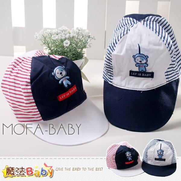 魔法Baby^~ 專櫃正品嬰幼兒遮陽帽^(紅.藍^)^~郊遊外出用品^~k27464 ~