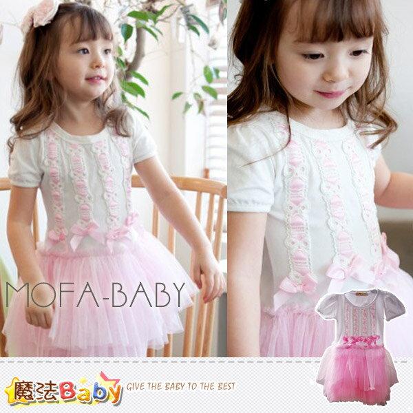 魔法Baby~韓國製宮廷公主風立體蕾絲蓬蓬連身裙/洋裝~女童裝~k27471