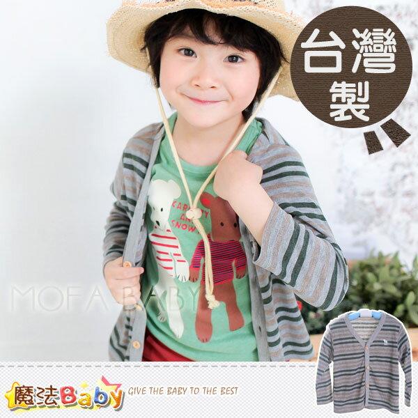 魔法Baby~台灣製針織開襟條紋薄外套~男女童裝~k27822 魔法Baby~台灣製針織開襟條紋薄外套~男女童裝~k27822