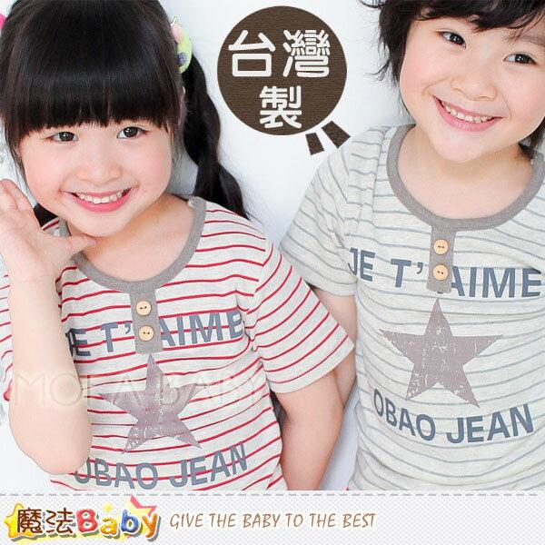 魔法Baby^~ 製復古星星條紋款短袖T 上衣^(紅.灰^)^~男女 ^~k27938