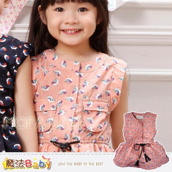 【魔法Baby】波波公主品牌~好搭配小雞無袖連身裙~女童裝~k28218
