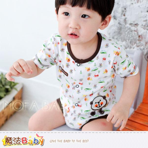 魔法Baby~日系寶寶短袖連身衣/包屁衣(6~24M)~男童裝~k28324