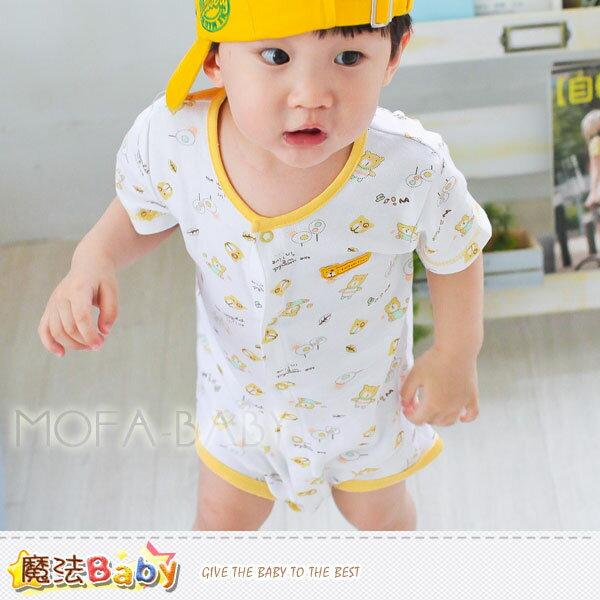 魔法Baby~日系寶寶短袖連身衣/包屁衣(6~24M)~男童裝~k28331