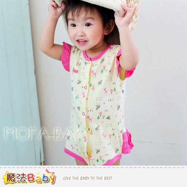 魔法Baby~粉紅日系動物家族女寶寶短袖連身衣/包屁衣(6~24M)~女童裝~k28362