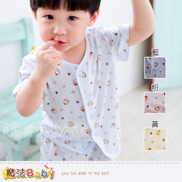 魔法Baby~百貨專櫃正品竹纖維居家套裝(藍.粉.黃)~LOU&DIER品牌系列~男女童裝~k28485