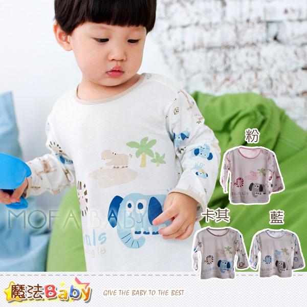 魔法Baby~百貨專櫃正品~動物家族竹炭纖維薄長袖上衣(粉.卡其.藍)~男女童裝~k28508