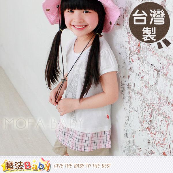 【魔法Baby】台灣製浪漫鐵塔短袖長版T/上衣~女童裝~k28591