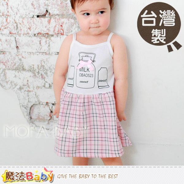 【魔法Baby】台灣製女寶寶細肩帶連身裙/洋裝~女童裝~k28614