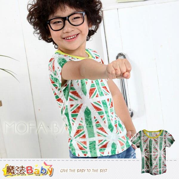 【魔法Baby】MY FRIENDED時尚品牌~輕盈涼感英國國旗潮T/上衣~男女童裝~k28782