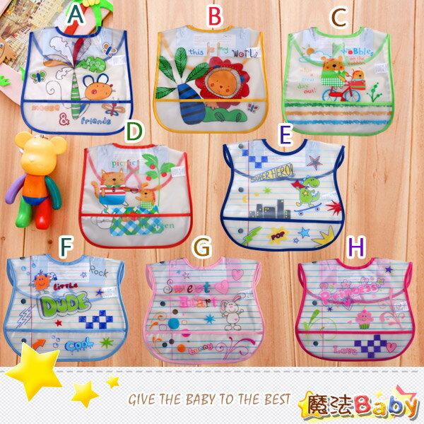 魔法Baby~插畫風塑膠防水圍兜(A.B.C.D.E.F.G.H)~嬰幼兒用品~時尚設計~k28898