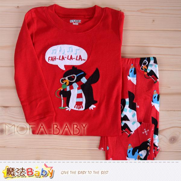【魔法Baby】兒童純棉歌唱企鵝休閒居家套裝~女童裝~k29352
