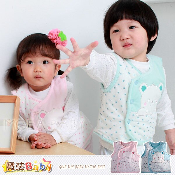 【魔法Baby】百貨專櫃正品LE18品牌~小熊絨毛背心外套(粉.藍)~男女童裝~k29451