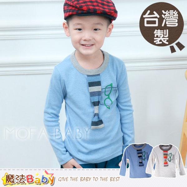 魔法Baby~ 假領帶長袖圖T  上衣 藍.灰 ~男 ~k30105