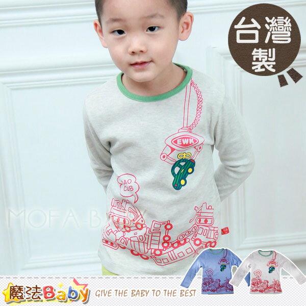 魔法Baby~台灣製造車子機器長袖圖T/上衣(藍.灰)~男女童裝~k30204