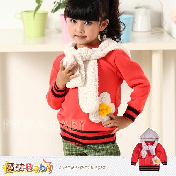 魔法Baby~DODOMO品牌~厚款連帽圍巾TEE/上衣~女童裝~k30891