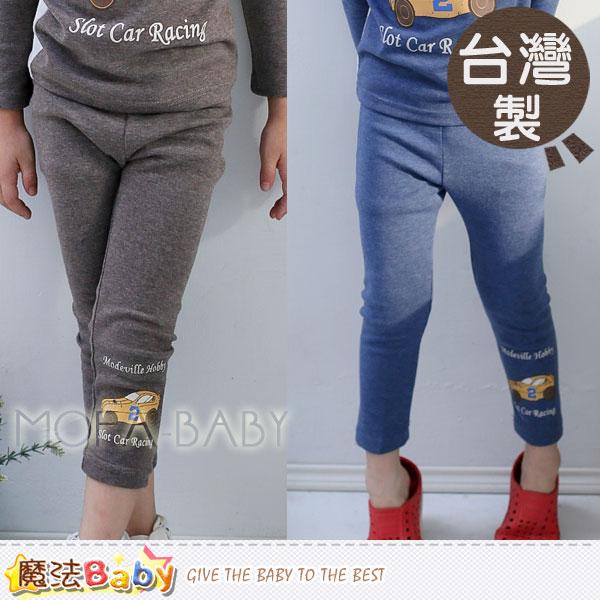 【魔法Baby】台灣製造兒童窄管修身長褲(藍.咖)~男童裝~k32208