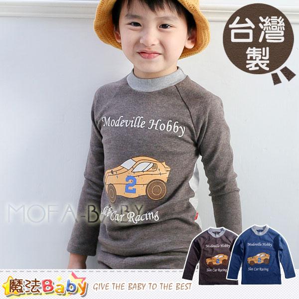 魔法Baby~台灣製造帥氣賽車長袖圖T/上衣(藍.咖)~男童裝~k32215
