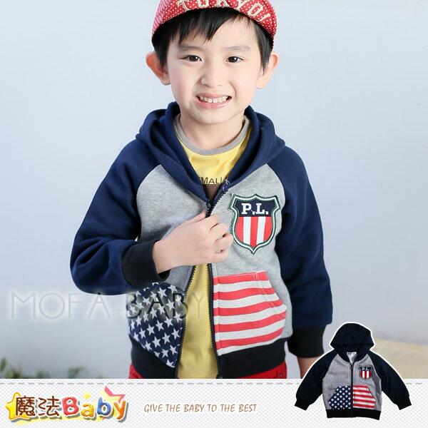 魔法Baby~美國國旗刷毛內裡連帽休閒外套/上衣~男童裝~k32260