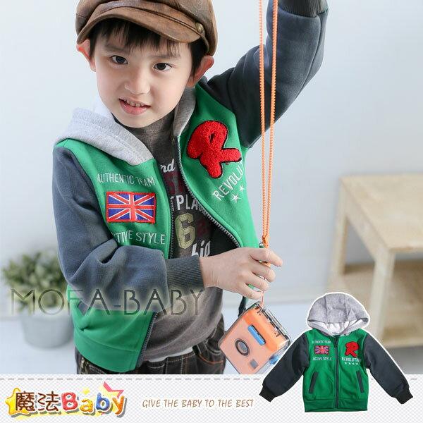 魔法Baby~英國國旗刷毛內裡連帽休閒外套/上衣~男童裝~k32277