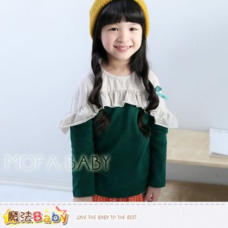 魔法Baby~DODOMO品牌~浪紋裝飾上衣~女童裝~k32338